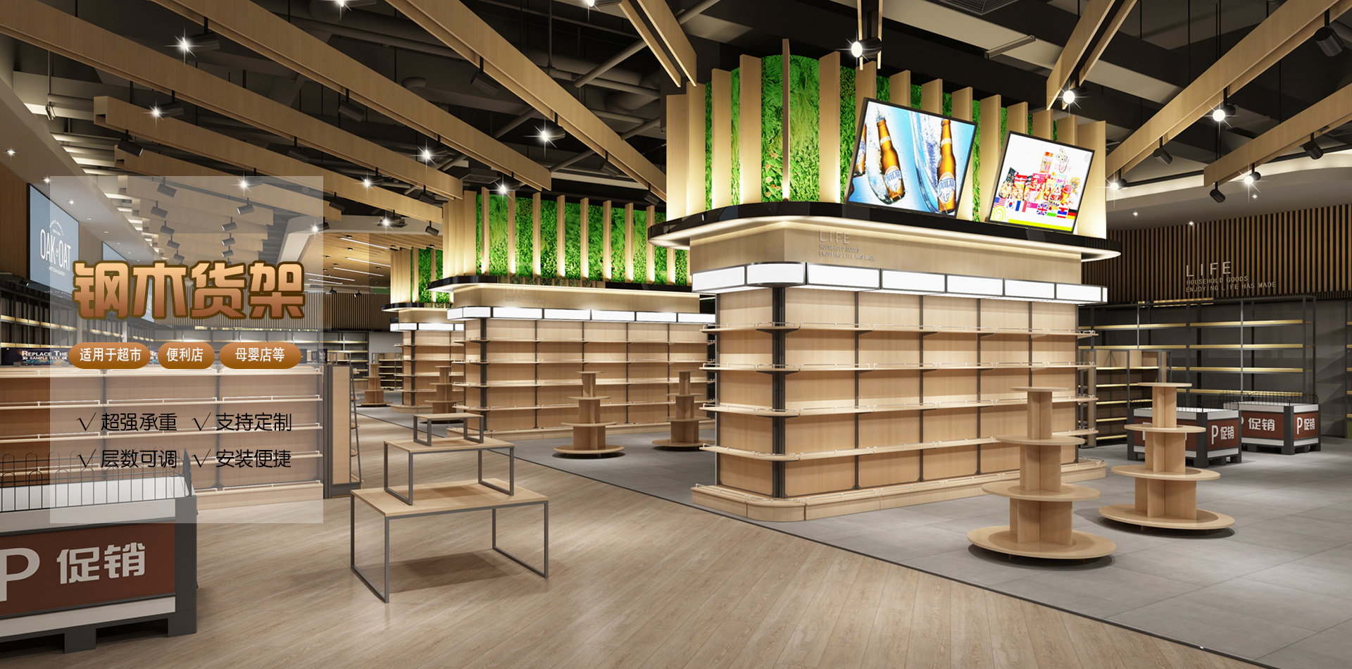 青岛超市货架