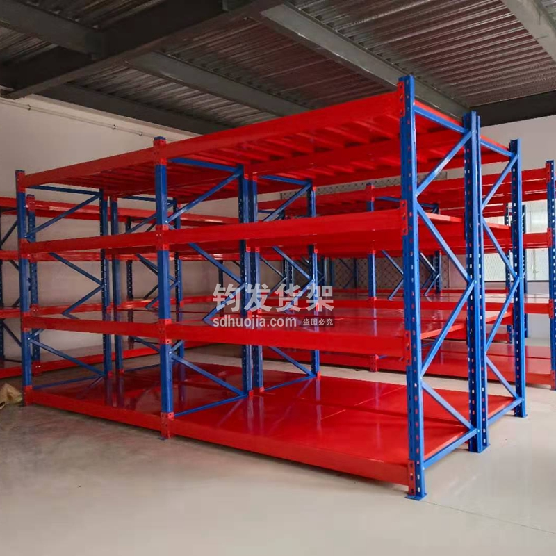 恭喜平度某公司在青岛钧发货架定做一批重型仓储货架和超市货架并顺利安装完成