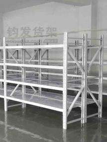 城阳某五金店订购一批中型仓储货架