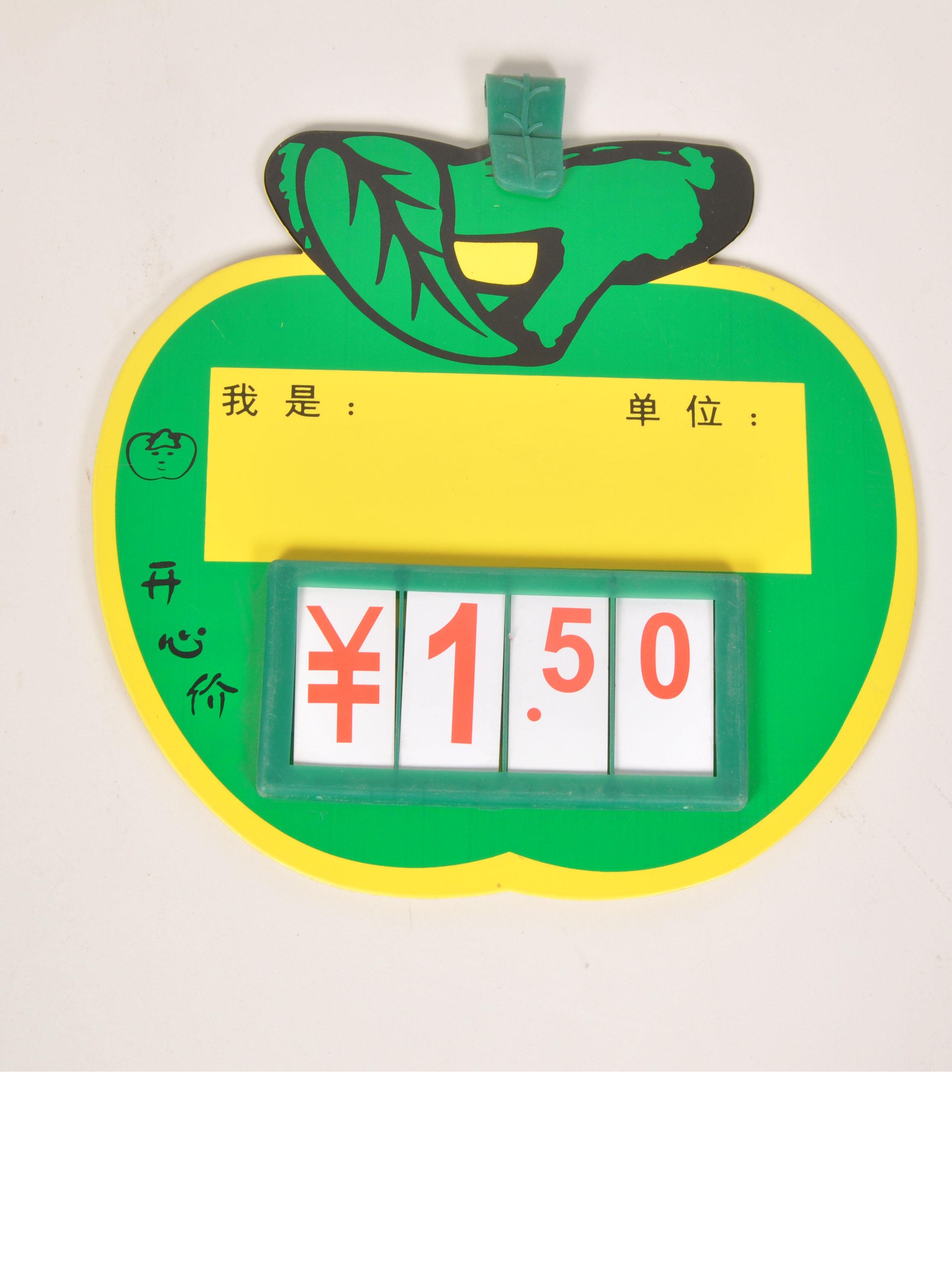 JF-018钧发pop尺寸是cm