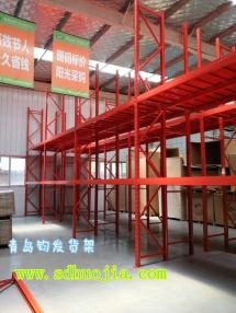 三柱重型仓储货架