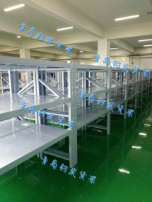 青岛中型仓储货架