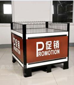 淄博钧发货架—超市促销台