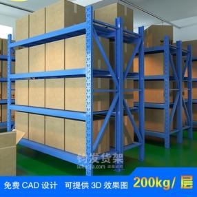 青岛货架-中型仓储货架