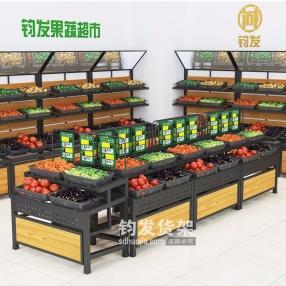 威海水果蔬菜货架