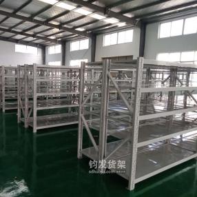 潍坊中型仓储货架