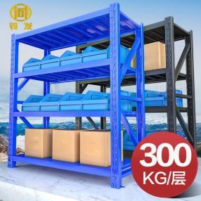热销中型仓储货架